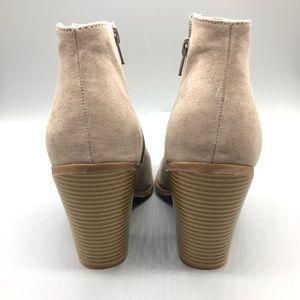 Banana Republic Shoes - Banana Republic grey beige heeled suede booties